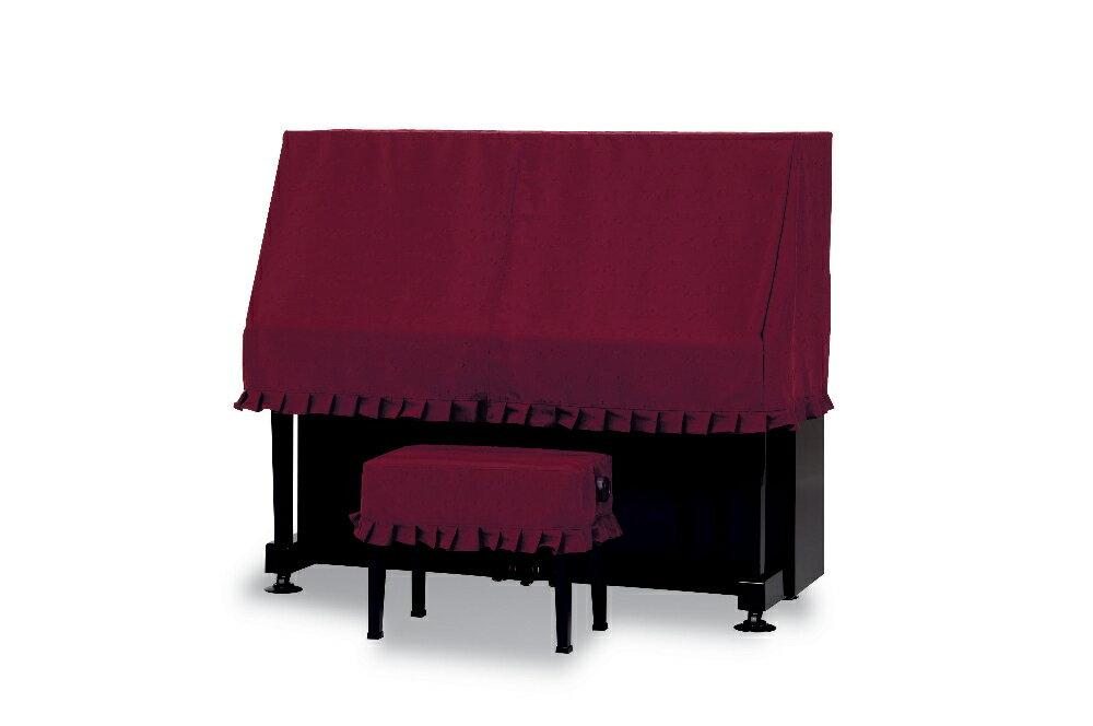 【送料無料】 吉澤 ハーフカバー(ピアノケープ) PC-529GR ワインレッド フクレ楽譜柄 アップライトピアノ用ピアノカバー ※サイズによって価格が変わります。ご注文後に価格を訂正いたします。 ※椅子用カバーは別売りです。