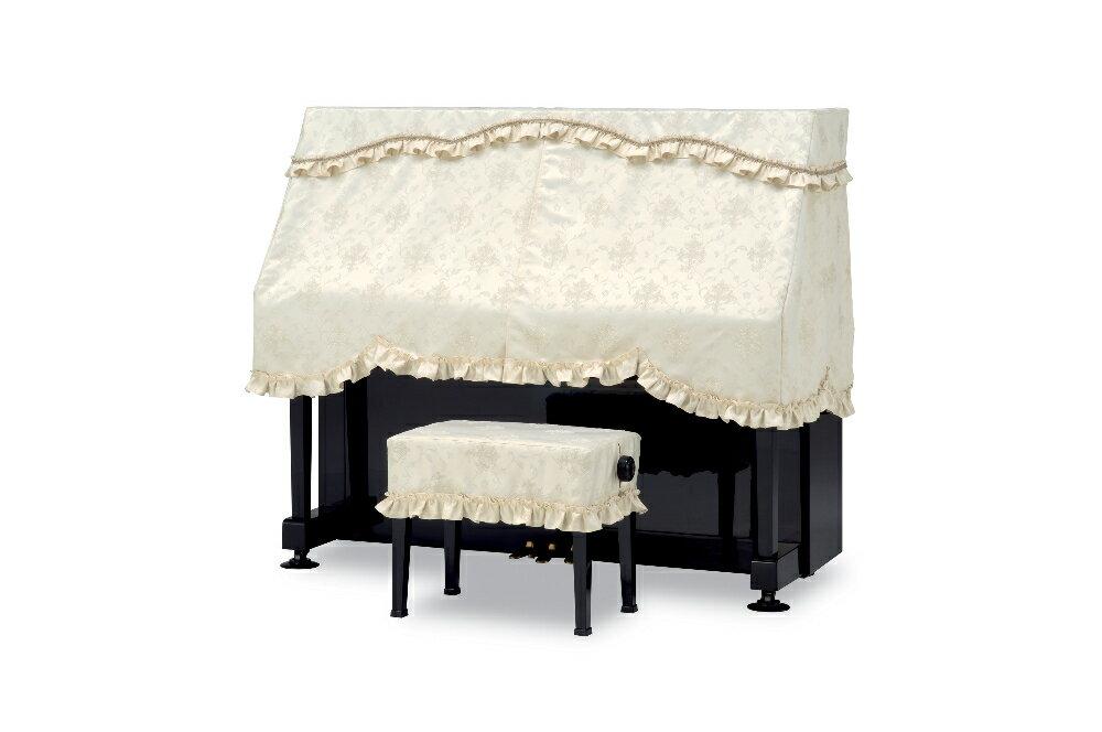 【送料無料】 吉澤 ハーフカバー(ピアノケープ) PC-586TI アイボリー ト音エンブレム柄 アップライトピアノ用ピアノカバー ※サイズによって価格が変わります。ご注文後に価格を訂正いたします。 ※椅子用カバーは別売りです。