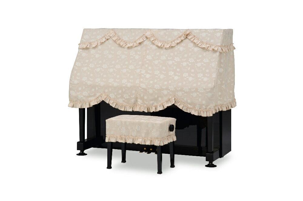 【送料無料】 吉澤 ハーフカバー(ピアノケープ) PC-587KB ベージュ 鍵盤&花柄 アップライトピアノ用ピアノカバー ※サイズによって価格が変わります。ご注文後に価格を訂正いたします。 ※椅子用カバーは別売りです。