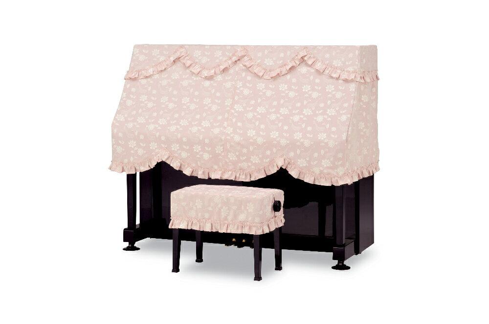 【送料無料】 吉澤 ハーフカバー(ピアノケープ) PC-587KR ローズピンク 鍵盤&花柄 アップライトピアノ用ピアノカバー ※サイズによって価格が変わります。ご注文後に価格を訂正いたします。 ※椅子用カバーは別売りです。