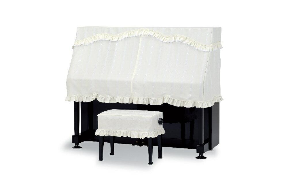 【送料無料】 吉澤 ハーフカバー(ピアノケープ) PC-579SI アイボリー 音符柄ストライプ アップライトピアノ用ピアノカバー ※サイズによって価格が変わります。ご注文後に価格を訂正いたします。 ※椅子用カバーは別売りです。