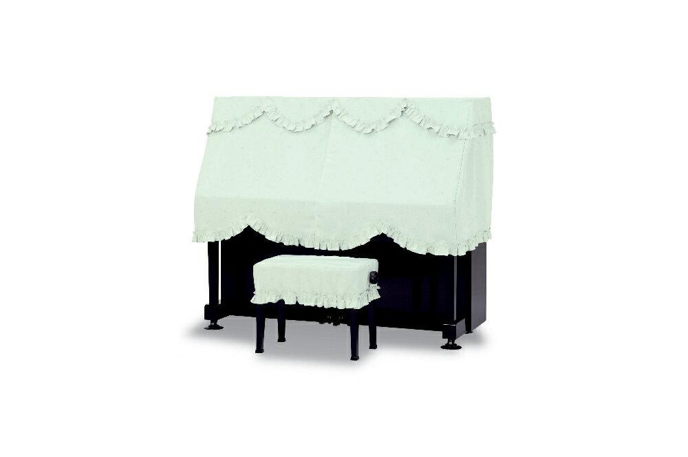 【送料無料】 吉澤 ハーフカバー(ピアノケープ) PC-528CG ライトグリーン 音符&クローバー柄 アップライトピアノ用ピアノカバー ※サイズによって価格が変わります。ご注文後に価格を訂正いたします。 ※椅子用カバーは別売りです。
