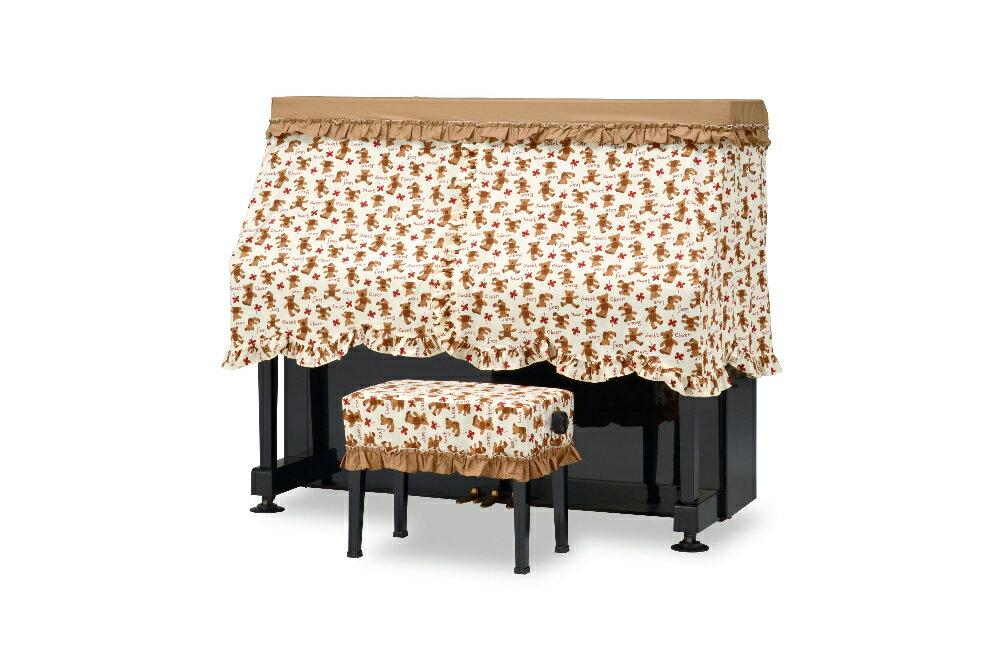 吉澤 ハーフカバー(ピアノケープ) PC-560BR ブラウン系 クマ柄プリント アップライトピアノ用ピアノカバー ※サイズによって価格が変わります。ご注文後に価格を訂正いたします。 ※椅子用カバーは別売りです。