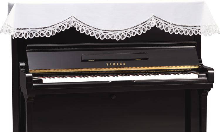 椅子用カバーは別売りです 吉澤 アップライトピアノ用トップカバー L-205BW ピアノカバー 購入 メーカー直売 ホワイト