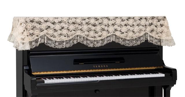 吉澤 アップライトピアノ用トップカバー LPT-250CP フルチュールレース サーモンピンク ピアノカバー