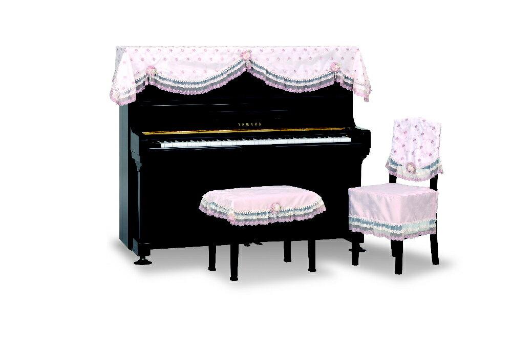 【送料無料】吉澤 ピアノトップカバー LPT-233CF アップライトピアノ用ピアノカバー※椅子用カバーは別売りです。