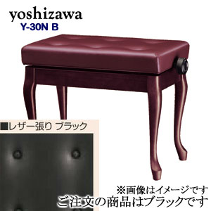 【送料無料】 吉澤 ピアノ椅子 Y-30N B ブラック※沖縄県・北海道は追加送料500円が別途必要となります。ピアノスツール ピアノイス