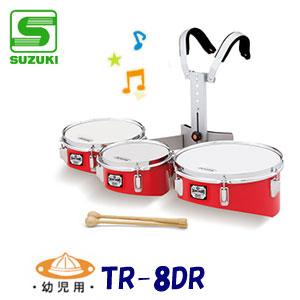 【幼児用】 SUZUKI(スズキ) ティンプトンドラム(木胴) トリオ TR-8DR(レッド) 【送料無料】