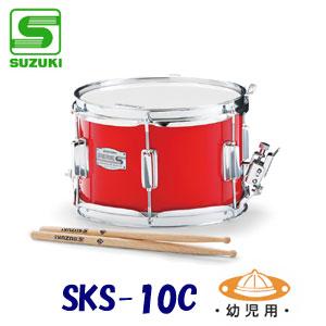 幼児用 SUZUKI(スズキ) マーチングドラム(木胴・SKシリーズ) アルト(スネア) SKS-10C
