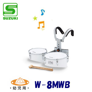 【幼児用 W-8MWB【送料無料】】 SUZUKI(スズキ) ティンプトンドラム(木胴・マリキータシリーズ) ツイン W-8MWB【送料無料 ツイン】, さくらドーム:fec8978a --- officewill.xsrv.jp