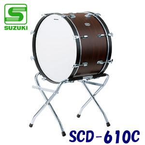 SUZUKI(スズキ) コンサートバスドラム(大太鼓) 24インチ 木銅 SCD-610C 【送料無料】