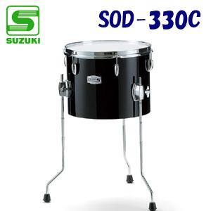 【幼児用】 SUZUKI(スズキ) 音階ドラム(大太鼓) 13インチ 木銅 SOD-330C 【送料無料】