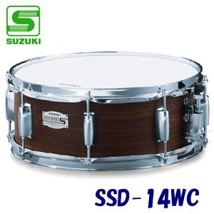 SUZUKI(スズキ) スネアドラム(小太鼓) 14インチ 木銅 SSD-14WC 【送料無料】