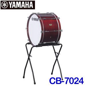 24インチ ヤマハ コンサートバスドラム CB-7024 打面直径約61cm