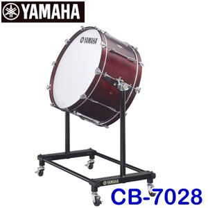 28インチ ヤマハ コンサートバスドラム CB-7028 打面直径約72cm