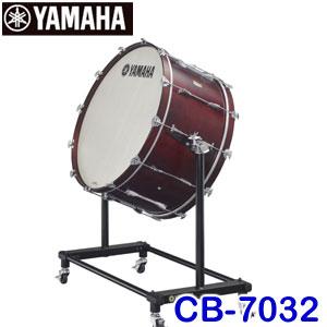 32インチ ヤマハ コンサートバスドラム CB-7032 打面直径約81cm