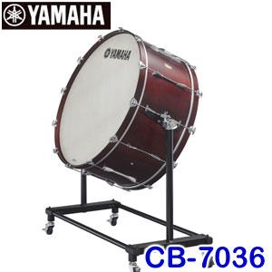 36インチ ヤマハ コンサートバスドラム CB-7036 打面直径約91cm