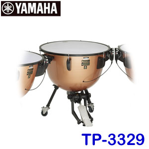 【送料無料】【29インチ】 ヤマハ ペダルティンパニ TP-3329※単品販売となります ヤマハ。 ※東北地方・沖縄県は追加送料3,000円、北海道は追加送料8,000円が別途必要となります。, USキッズウェア:fe9a6fb3 --- officewill.xsrv.jp