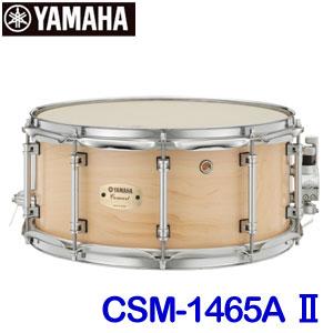 【送料無料】ヤマハ コンサートスネアドラム CSM-1465AII