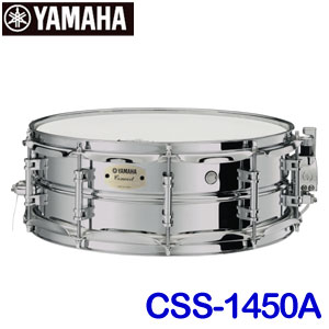 ヤマハ コンサートスネアドラム CSS-1450A