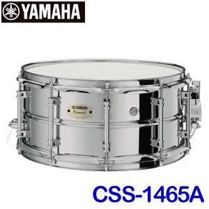 【送料無料】ヤマハ コンサートスネアドラム CSS-1465A