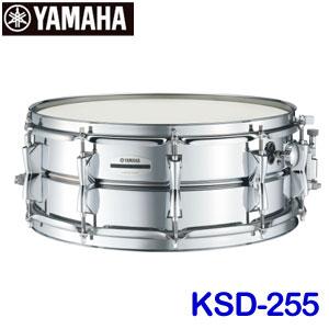 【送料無料】ヤマハ コンサートスネアドラム スティール(14インチ) KSD-255