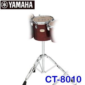 ヤマハ コンサートトムトム バーチ(10インチ) CT-8010