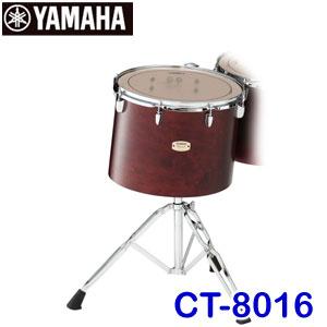 ヤマハ コンサートトムトム バーチ(16インチ) CT-8016