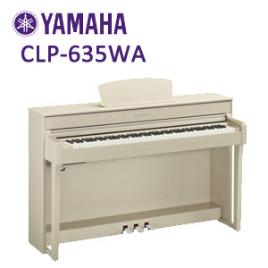 九州北部地方限定 配送設置無料 ヤマハ クラビノーバ CLP-635WA ホワイトアッシュ調 YAMAHA Clavinova 電子ピアノ ※九州北部地方以外へのお届けはご注文をお受けできません。 離島、山間部、僻地へのお届けは追加料金が必要