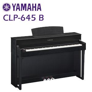 【九州北部地方限定】【配送設置無料】YAMAHA CLP-645B 電子ピアノ Clavinova CLPシリーズ ヤマハ クラビノーバ※九州北部地方以外のお届けはご注文をお受けできません。離島、山間部、僻地へのお届けは追加料金が必要となる場合がございます。
