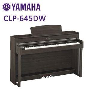 九州北部地方限定 配送設置無料 ヤマハ クラビノーバ CLP-645DW ダークウォルナット調 YAMAHA Clavinova 電子ピアノ ※九州北部地方以外へのお届けはご注文をお受けできません。 離島、山間部、僻地へのお届けは追加料金が必要