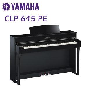 【九州北部地方限定】【配送設置無料】YAMAHA CLP-645PE 電子ピアノ Clavinova CLPシリーズ ヤマハ クラビノーバ※九州北部地方以外のお届けはご注文をお受けできません。離島、山間部、僻地へのお届けは追加料金が必要となる場合がございます。