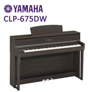 九州北部地方限定 配送設置無料 ヤマハ クラビノーバ CLP-675DW ダークウォルナット調 YAMAHA Clavinova 電子ピアノ ※九州北部地方以外へのお届けはご注文をお受けできません。 離島、山間部、僻地へのお届けは追加料金が必要