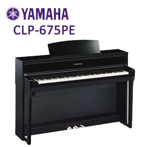 九州北部地方限定 配送設置無料 ヤマハ クラビノーバ CLP-675PE 黒鏡面艶出し YAMAHA Clavinova 電子ピアノ ※九州北部地方以外へのお届けはご注文をお受けできません。 離島、山間部、僻地へのお届けは追加料金が必要