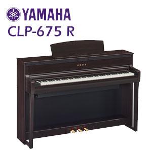 九州北部地方限定 配送設置無料 ヤマハ クラビノーバ CLP-675R ニューダークローズウッド調 YAMAHA Clavinova 電子ピアノ ※九州北部地方以外へのお届けはご注文をお受けできません。 離島、山間部、僻地へのお届けは追加料金が必要