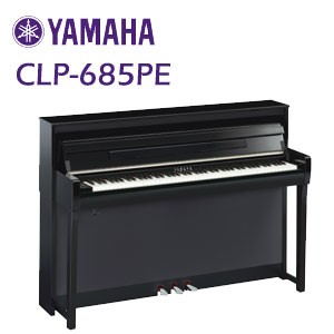 【九州北部地方限定】【配送設置無料】YAMAHA CLP-685PE 電子ピアノ Clavinova CLPシリーズ ヤマハ クラビノーバ※九州北部地方以外のお届けはご注文をお受けできません。離島、山間部、僻地へのお届けは追加料金が必要となる場合がございます。