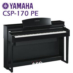 【九州北部地方限定】【配送設置無料】YAMAHA CSP-170PE 電子ピアノ Clavinova CSPシリーズ ヤマハ クラビノーバ※九州北部地方以外のお届けはご注文をお受けできません。離島、山間部、僻地へのお届けは追加料金が必要となる場合がございます。