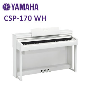 九州北部地方限定 配送設置無料 YAMAHA CSP-170WH 電子ピアノ Clavinova CSPシリーズ ヤマハ クラビノーバ ※九州北部地方以外のお届けはご注文をお受けできません。 離島、山間部、僻地へのお届けは追加料金が必要となる場合がございます。