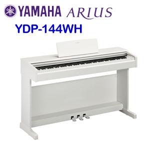 YAMAHA(ヤマハ) 電子ピアノ ARIUS(アリウス) YDP-144WH ホワイトウッド調 ※お客様組立