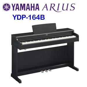 【送料無料】YAMAHA(ヤマハ) 電子ピアノ ARIUS(アリウス) YDP-164B ブラック※お客様組立 ※東北地方は追加送料1,000円、北海道・沖縄県・離島は追加送料2,000円が別途必要となります。