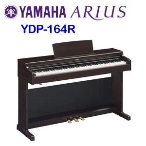 YAMAHA(ヤマハ) 電子ピアノ ARIUS(アリウス) YDP-164R ニューダークローズウッド調 ※お客様組立