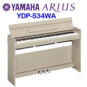 【送料無料】 YAMAHA(ヤマハ) 電子ピアノ ARIUS(アリウス) YDP-S34WA ホワイトアッシュ調 ※お客様組立 ※東北地方は追加送料1,000円、北海道・沖縄県・離島は追加送料2,000円が別途必要となります。
