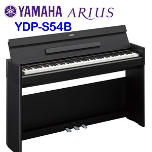YAMAHA(ヤマハ) 電子ピアノ ARIUS(アリウス) YDP-S54B ブラックウッド調 ※お客様組立