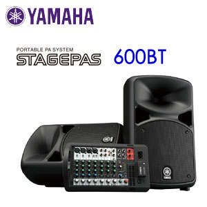 【送料無料】YAMAHA(ヤマハ) PAシステム STAGEPAS 600BT
