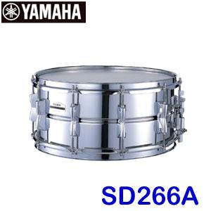 【送料無料】ヤマハ スネアドラム スティール (14インチ) SD266A