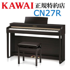 KAWAI(カワイ) CN27R プレミアムローズウッド調 デジタルピアノ 【メーカー直送】【配送設置無料】【新品】【代引き不可】