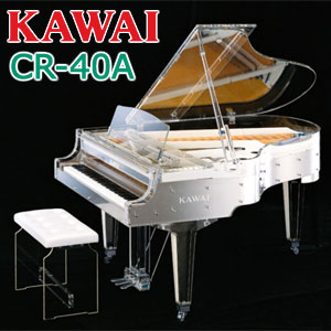 KAWAI(カワイ) CR-40A クリスタルグランドピアノ 【メーカー直送】【配送設置無料】【納入調律1回無料】【別売付属品プレゼント】【受注生産】【新品】【代引き不可】