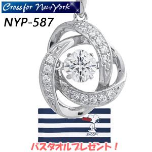【在庫あり】 Crossfor New York NYP-587 ダンシングストーン クロスフォーニューヨーク Dancing Stone ペンダント 【送料無料】