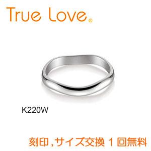 【ダイヤなし単品】 True Love K18 White Gold  K220W 結婚指輪(マリッジリング) PILOT(パイロットコーポレーション) トゥルーラブ 【送料無料】