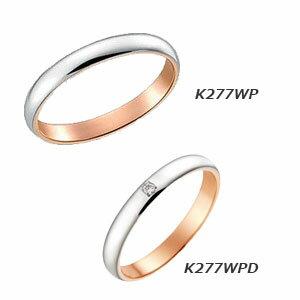 【ペアリング2本1組】 True Love K18 White & Pink Gold  K277WP(ダイヤなし)K277WPD(ダイヤあり) 結婚指輪(マリッジリング) PILOT(パイロットコーポレーション) トゥルーラブ 【送料無料】